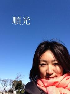 IMG_0674 のコピー