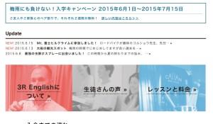スクリーンショット 2015-06-18 0.47.04