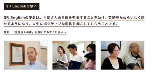 スクリーンショット 2015-06-18 0.47.40